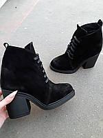 Ботинки на каблуке из натуральной замши