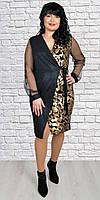 Женское,нарядное,вечернее платье большого размера, размеры 50-56 (1944) черное