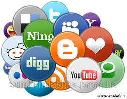 Социальные сети в ассортименте сумки