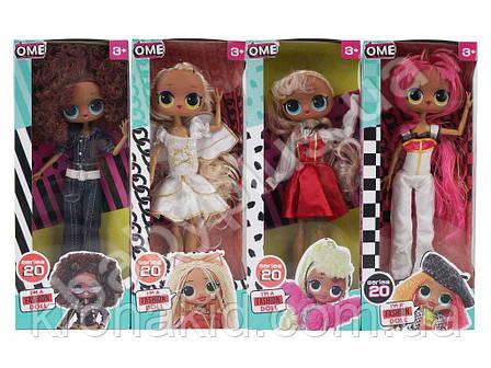 Шарнирная кукла LOL с волосами большая / Большая кукла лол с шарнирами на руках и ногах с волосами, фото 2