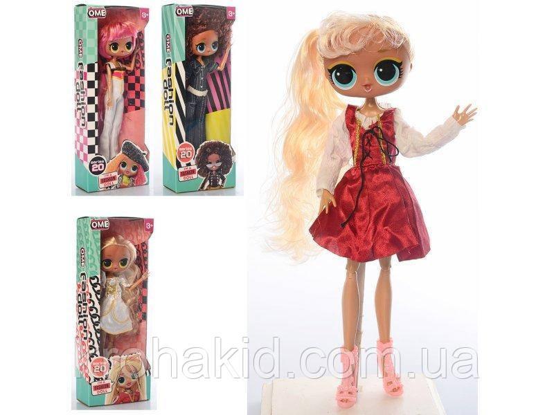 Шарнирная кукла LOL с волосами большая / Большая кукла лол с шарнирами на руках и ногах с волосами