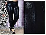 Брюки женские черного цвета Размеры 48.50.52.54.56.58.60.62.64, фото 2