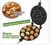 Орешница с антипригарным / тефлоновым покрытием — 12 крупных орехов, фото 1