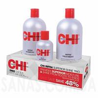 Набор для волос CHI Infra Home Stylist Kit (shm/355ml + cond/355ml + complex/59ml)