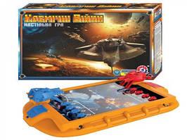 Настольная игра Космические войны ТехноК, 1158