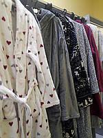 Пижамы секонд хенд