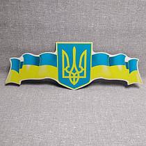 Символика Украины стенд для школы