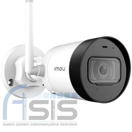 4 Мп уличная Wi-Fi видеокамера IPC-G42P