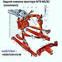 Втулка МТЗ Д-240 вала поворотного 70-4605032, фото 2
