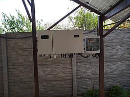 Сетевая солнечная электростанция 33,39кВт г. ВасильковКиевская область 2