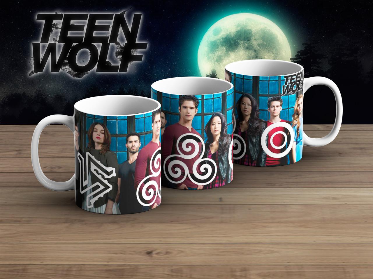 Чашка символы Волчонок / Teen Wolf