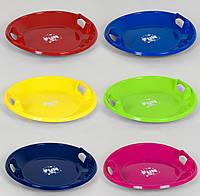 """Тарелка для катания """"Льдинка"""" 6 цветов, d=63см, от  """"Fun Game"""""""