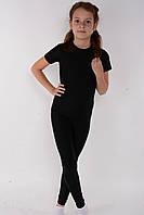 Спортивные детские лосины для танцев и гимнастики Черный бифлекс