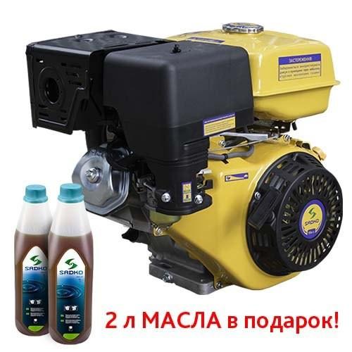Двигатель бензиновый Садко GE-440  (16,0 л.с.,шпонка, вал 25,5мм) Бесплатная доставка !