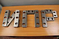 Ножи для дробилок ИПР-500М