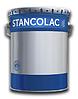ПИРОЛАК 600 °С СТАНКОЛАК (12 кг) термостійка Фарба PYROLAC 600 STANCOLAC зелений, жовтий, коричневий