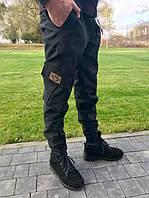 Теплые зимние брюки карго мужские от бренда KENT2.0