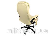 Кресло Bonro M-8025 Beige, фото 3