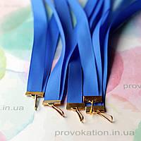 Лента для медалей и наград, Синяя, 12мм, 75см