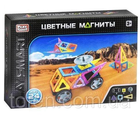 """Магнітний конструктор Play Smart 2465 """"Кольорові магніти"""", 24 дет"""