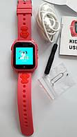 Новинка! Детские смарт-часы К20 Водонепроницаемые с CPS камерой, игрой!
