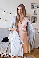 Комплект для беременных и кормящих мам халат+ночная сорочка, NW-4.3.4.2