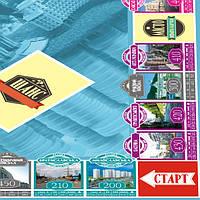 Настольная игра Arial Капиталист Киев