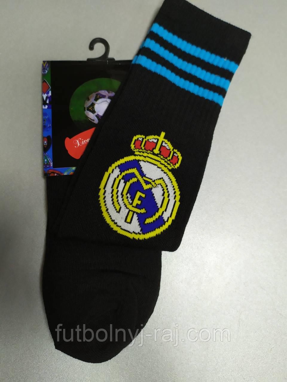 Футбольні гетри дитячі з символікою Real Madrid FC
