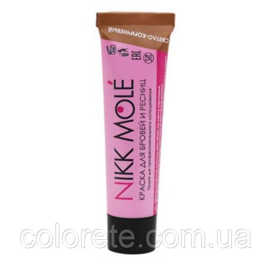 NIKK MOLE Краска для бровей и ресниц - Светло-коричневый