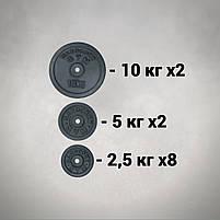Набір: штанга пряма та з W-подібним грифом + гантелі | 73 кг, фото 3