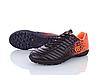 Стоноги для футболу Restime підліткові чорні з помаранчевим, розміри в наявності ► [ 36 37 38 39 40 41 ], фото 2