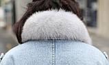 Натуральный мех лисы Женская джинсовая куртка хлопок, фото 7