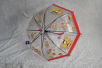 Зонты Feeling Rain детс., фото 1