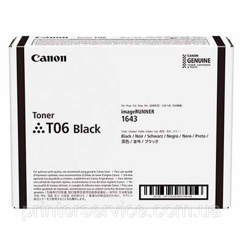 Тонер-картридж Canon T06 для iR 1643i/ 1643iF (3526C002)