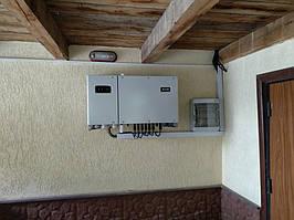 Сетевая солнечная электростанция 31,8кВт установлена в г. Сумы Сумская область 11