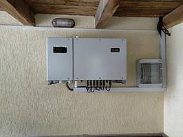 Сетевая солнечная электростанция 31,8кВт установлена в г. Сумы Сумская область 12