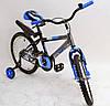 Детский велосипед Azimut Stitch 20-дюймов, фото 3