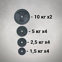 Набір: штанга пряма та з W-подібним грифом + гантелі | 70 кг, фото 4