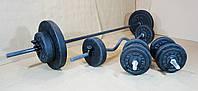 Набір: штанга пряма та з W-подібним грифом + гантелі | 70 кг, фото 5