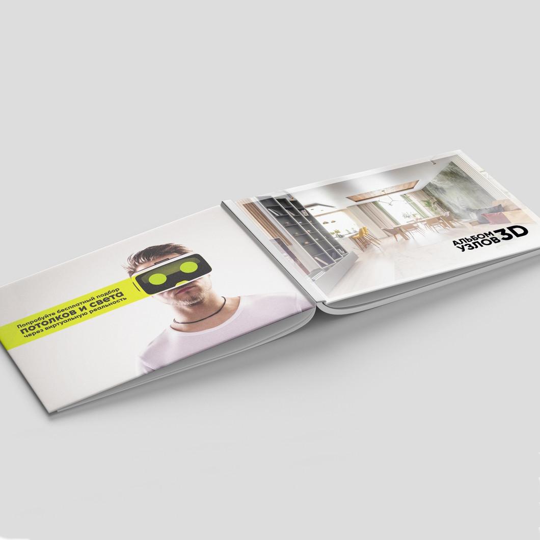 Промо матеріал для натяжних стель.Альбому вузлів 3D + VR окуляри від компанії Decor Design
