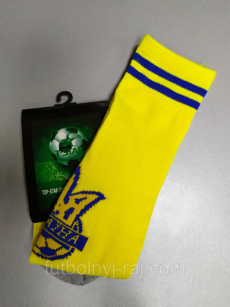 Футбольні гетри дитячі з символікою України