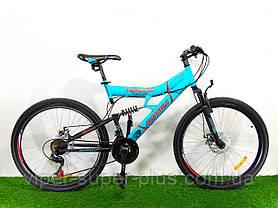 Горный велосипед Azimut Tornado 26 D+