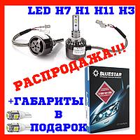 Cветодиодные лампы Лед лампы led h7 h1 h11 h3 bluestar, фото 1