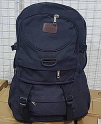Качественный брезентовый рюкзак высотой 55 см