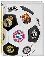 Даунинг Дэвид Война и мир в футболе. Коллекционное издание