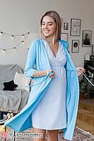 Комплект халат + нічна сорочка для вагітних і годування NW-4.3.3.1 Юла мама, фото 1