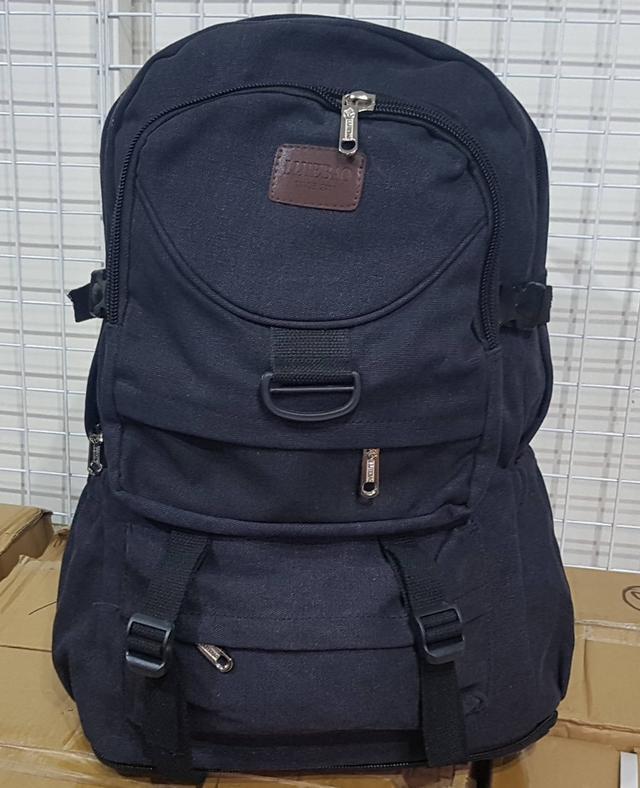 картинка большой брезентовый рюкзак