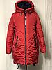 Жіночі зимові куртки і пуховики великі розміри, фото 6