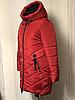 Жіночі зимові куртки і пуховики великі розміри, фото 7