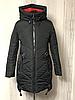 Жіночі зимові куртки і пуховики великі розміри, фото 2